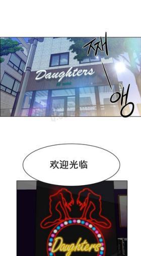 Whores rental girls AV租片女郎 1-3 Chinese Tia