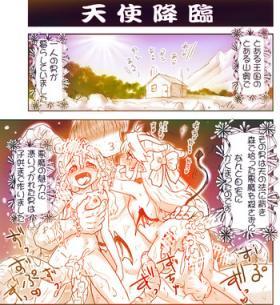 Akuma Musume Kankin Nisshi 11