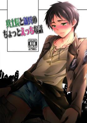 Heishichou to Shinpei no Chotto Ecchi na Hanashi | A Pervy Talk Between the Captain and the New Recruit