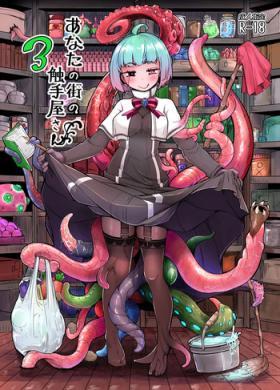 Anata no Machi no Shokushuya-san 3 | Your neighborhood tentacle shop 3
