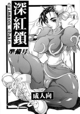 Shinku Kusari Junbigou | Crimson Chain