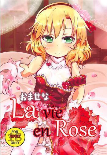 Omase na La vie en Rose