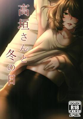 Takagaki-san to Fuyu no Hi