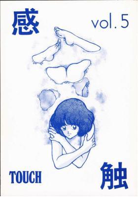 Kanshoku Touch vol.5