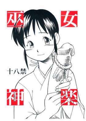 Miko Kagura