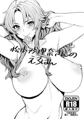 Matsumoto Sarina-san no Erohon