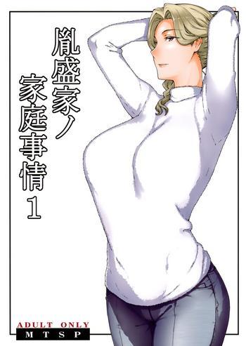 Free Hardcore Porn Tanemori-ke no Katei Jijou 1 - Original Semen