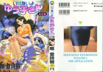Ikenai yo Yuuko-san Vol 2