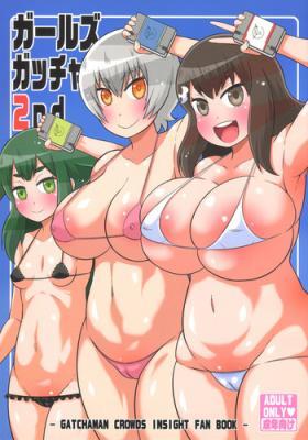 Girls Gatcha 2nd