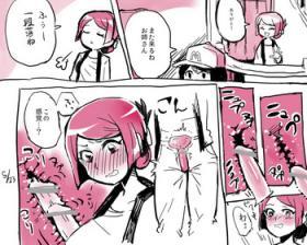 That Otaku Girl With The Watch