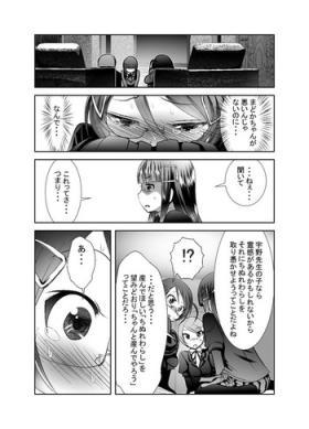"""Chinure Warashi"" Ch. 9"