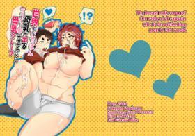 Sekai de Ichiban Bonyuu ga Deru Rugby Bu Captain no Bonyuu Crepe - The World's Greatest Milk Producer's Breast Milk Crepe