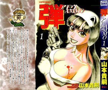 Ammo Vol 1