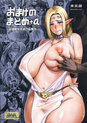 Amateur Cumshots Kakioroshi Elf tanpen - Original White Girl