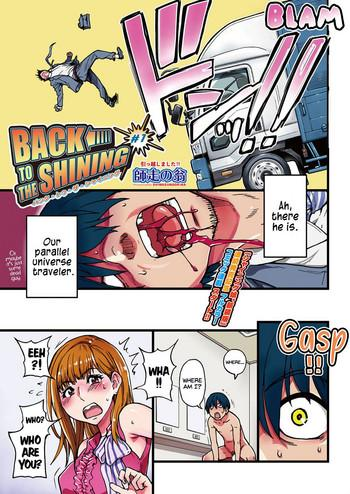 BACK TO THE SHINING Ch.1-2