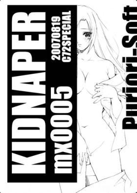 Kidnapper mx0005