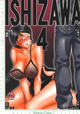 ISHIZAWA 04
