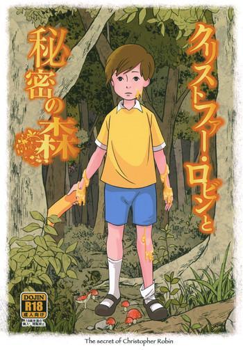 Christopher Robin to Himitsu no Mori