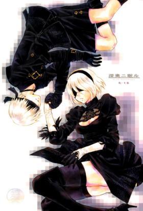Shinou ni Nemuru