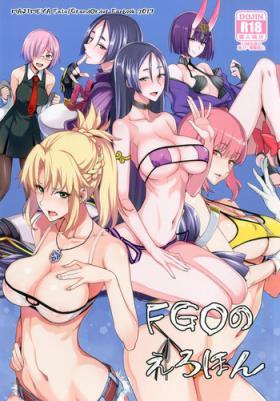 Double Blowjob FGO no Erohon - Fate grand order Gaygroupsex