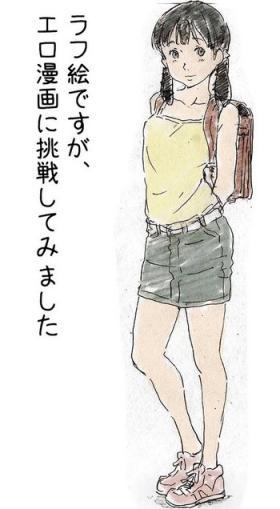 22-sai Joshi Daigakusei