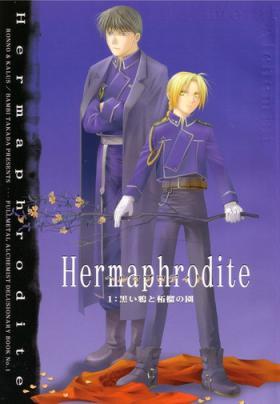 Hermaphrodite 1