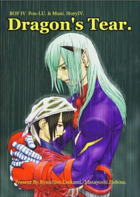 Dragon's Tear