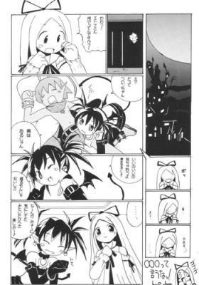 Aho Manga