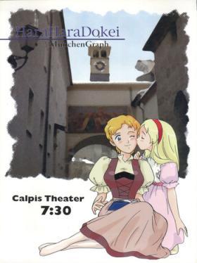 Hara Hara Dokei Calpis Theater 7:30 Junbigou