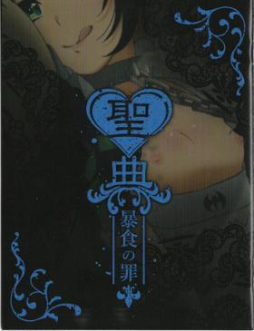 Sin: Nanatsu No Taizai Vol.6 Limited Edition booklet