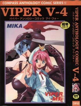 Viper V-4