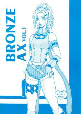 Bronze Ax Vol.1