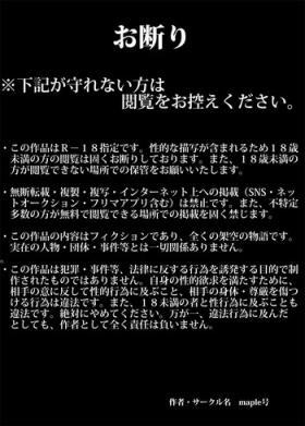 Kaa-san no Mune de Bokki Shitara Omowanu Tenkai ni