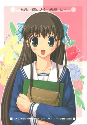 Momoiro Kataomoi