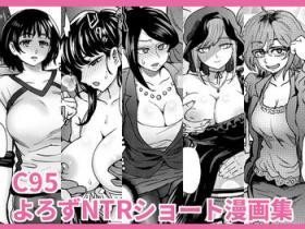 C95 Yorozu NTR Short Manga Shuu
