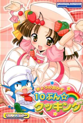 Kyou no Okazu 10-pun Cooking