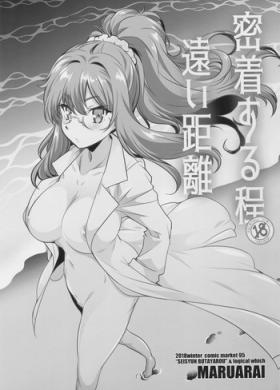 Micchaku Suru Hodotooi Kyori