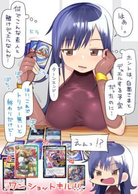 Tasogare Mimi-chan no Matome