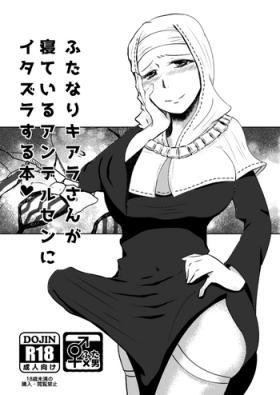 FGOふたなりキアラ×アンデルセン漫画