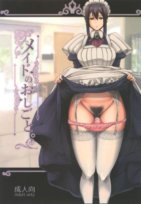 Maid no Oshigoto.