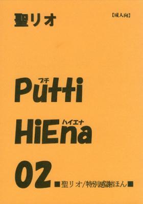 Putti HiEna 02
