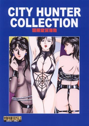 Amature City Hunter Collection - City hunter Sexo Anal