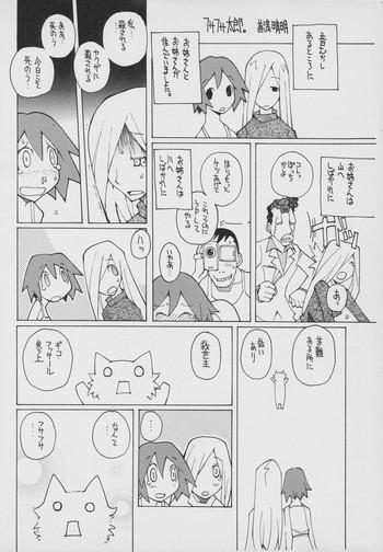 Fusafusa Tarou
