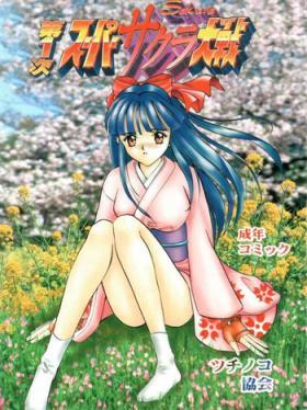 Dai 1-ji Super Sakura Taisen