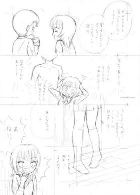 """""""Wandering Son"""" Doujinshi Draft"""