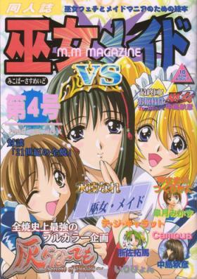 Miko vs Maid No. 4
