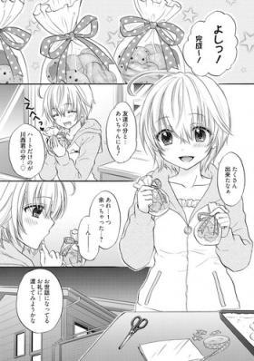 Houkago Love Mode 15