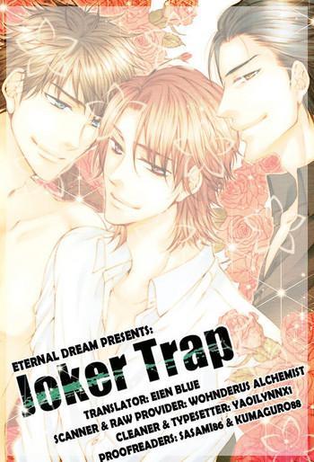 Joker Trap ch.1