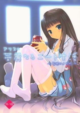 Alice no Kareinaru Neet Seikatsu