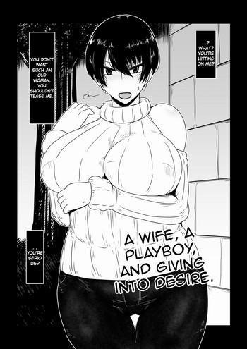 Hitozuma, Nanpa, Kuppuku.   A Wife, A Playboy, and Giving into Desire.